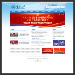 www.cqu.edu.cn的网站截图