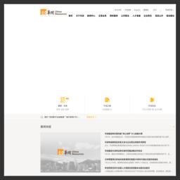 华润集团香港官网