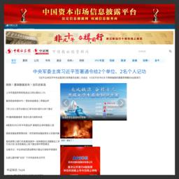 中国证券报・中证网