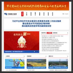 中国南方电网官网