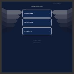 程序员之窗截图