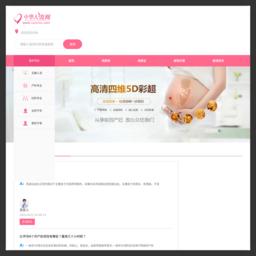 中华人流网