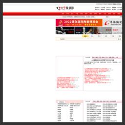 中华陶瓷网网站缩略图