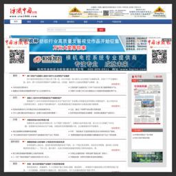 中国纺织报_纺织中国在线