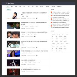 www.cunman.com的网站截图