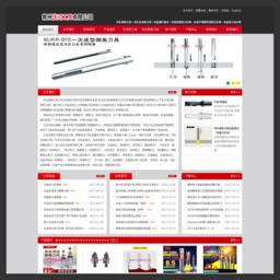 刀具网|中国刀具信息网
