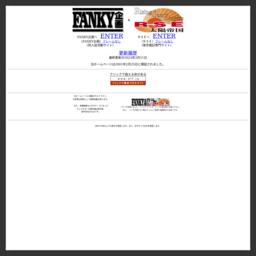 FANKY企画&太陽帝国