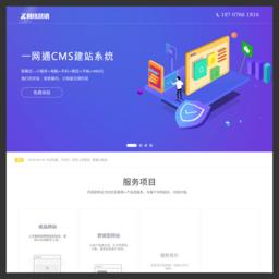 深圳网站优化_网站百科