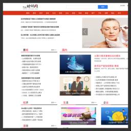 """""""中国财讯网""""网站截图"""