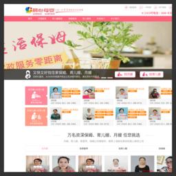 上海家政保姆公司