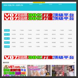 鋁單板幕墻廠家