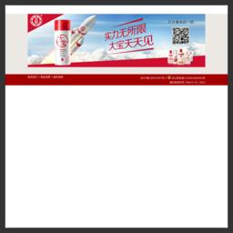 大宝官方网站