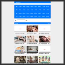 澳门文证新闻资讯网