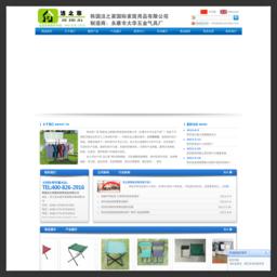 韩国洁之家国际家居用品有限公司