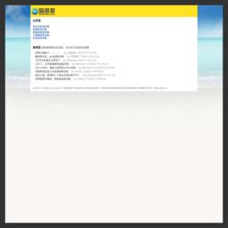岛多多海岛旅游网截图