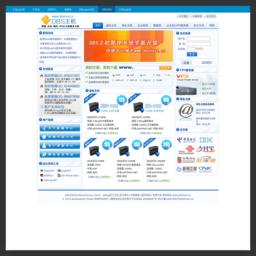 DBS主机-域名注册 VPS服务器 主机托管租赁
