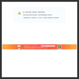 www.dc361.cn的网站截图