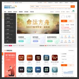 DD373遊戱交易平台截图