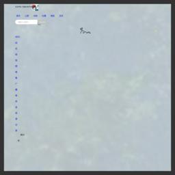 东东资讯网_推广资讯信息平台