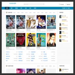 丹东市人力资源和社会保障局