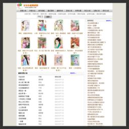 豆豆小说阅读网_网站百科