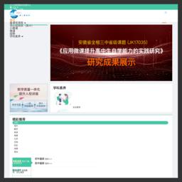 第二教育网dearedu.com_专注基础教育17年,用心构建教与学一站式服务平台!截图