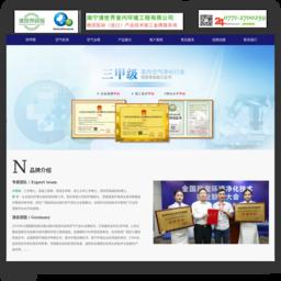 南宁空气检测_网站百科