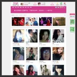 等你网_中国残疾人征婚·交友公益网站:自强自立,追求幸福