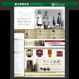 緒方仏壇本店