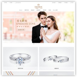 DERIER蒂爵珠宝|钻石婚承诺钻戒