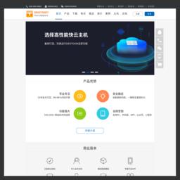 B2B网站管理系统