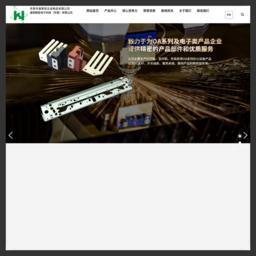 飞艇开奖记录网精准计划网