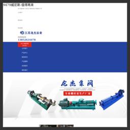 巅峰文学_网站百科