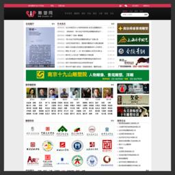 中国雕塑网