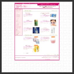美容関連商品販売のダイエットde.net