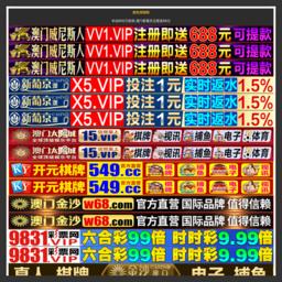 聚合直播盒子下载官网(授权网站)