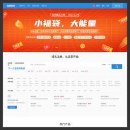 新网互联dns.com.cn