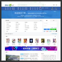 www.docin.com的网站截图