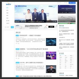 中国IT应用门户www.doit.com.cn