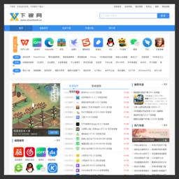 下载银行-绿色软件www.downbank.cn_最新绿色下载软件_免费软件下载网站 - 下载银行