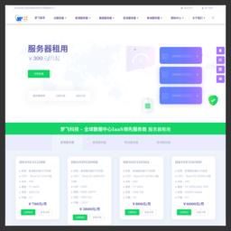 香港服务器|香港云服务器|香港服务器托管|香港主机租用