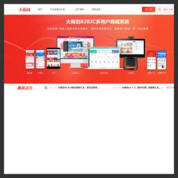 b2b2c网站缩略图