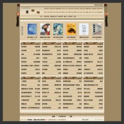 读爸爸_网站百科