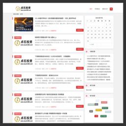 杭州点石在线配资网