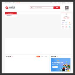 大尚国际批发网截图