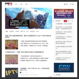 数字电视中文网