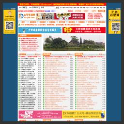 广州大学城兼职网