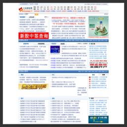 大众财经网_网站百科