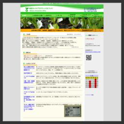 O脚矯正の埼京カイロプラクティックオフィス