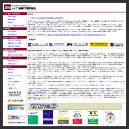 セールスレップ組合公式サイト